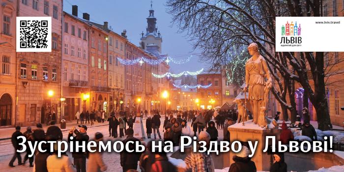 Во Львове открылась красочная Рождественская ярмарка - Цензор.НЕТ 8548