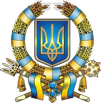 24 серпня 1991 верховна рада української